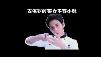 新片剧透《决战食神》 03