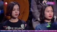 张一山挑战演技演少女 20170222