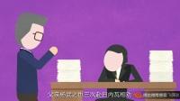 """【飞碟头条】""""吃嫩草""""""""不爱国""""?杨振宁究竟是个什么样?"""