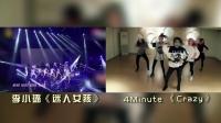被韩流耽误的明星 20170224