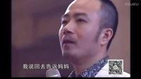 俞凌雄:一个人能承受多大的卑贱,就能承受多的的荣誉