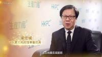 香港生产力促进局金禧祝福语 - 梁任城 生产力局前理事会成员