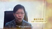香港生产力促进局金禧祝福语 - 蒙美玲教授 生产力局前理事会成员