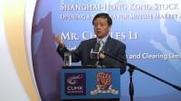 20141118 香港中文大學商學院全球領袖系列講座:李小加先生演說 - 活動精華