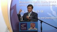 20141118 香港中文大學商學院全球領袖系列講座:李小加先生演說 - 完整版