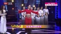 开春京城最火三大舞种 170224