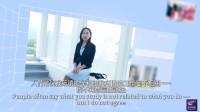 20151125 香港中文大學商學院:校友寄語 — 趙舜茹 (工商管理學士 2013)