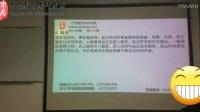 2017深圳大学考研复试出题老师