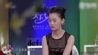 八卦:蒋欣素颜现身露小尖脸  激动控诉娱乐圈潜规则视频曝光