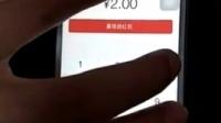 手机红包埋雷可以控制吗