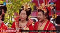 蔡少芬吓哭跪求刘晓庆 20170224