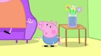 小猪佩奇477 第二季 粉红猪小妹