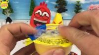【奇趣蛋出奇蛋】爆笑虫子larva 海绵宝宝奇趣蛋 拆玩具视频