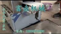 小型 饺子皮机86BR4