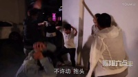 陈翔六点半2017_ 美女遭众男调教良知相助被辱