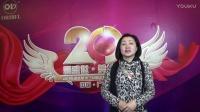 欧恪米兰20周年庆典《耀盛世·美绽放》