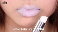 【疯狂试色】06 史上最猎奇!美宝莲调色系列唇膏试色!