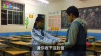 《逆旅》 盘县第二中学微电影