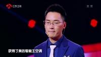 徐熙媛现场讨教育儿经 20170224