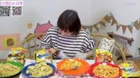 5种口味韩国干脆面 一共10袋 嚼得下巴疼 大胃王木下 中文字幕 吃货木下