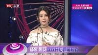 杨幂景甜开启霸屏模式 20170225
