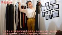 华荣服饰17新款休闲裤哈伦裤阔腿裤特惠组合包