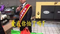 汉滨区信用联社外拓营销视频回顾