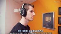 【官方双语】#Linus谈科技 无线耳机哪家强?两款高端主动降噪无线耳机对比