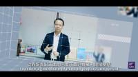 20150427 香港中文大學商學院: 校友寄語 — 温思聰 (工商管理碩士 2002)
