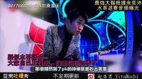 网曝最强大脑王昱珩退赛录音 编导偏袒余奕沛致水哥退赛 11