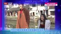 闫妮张嘉译戏外感情深 20170226