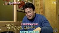 【女汉子字幕组】白钟元的三大天王.E74.170225