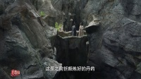 三生三世十里桃花 53