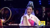 伶人王中王 170226