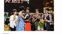 全場起立致敬戲骨李雪健 趙麗穎否認退出娛樂圈