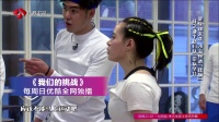 第10期:黄晓明净身高惨被曝光 22
