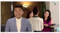 我瞞結婚了 - 宣傳片 02 - 艇仔粥 & 牛脷酥 (TVB)
