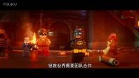 """《樂高蝙蝠俠大電影》今日公映 """"正義出擊""""版預告全新曝光"""