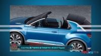 第87届日内瓦国际车展新车前瞻 18