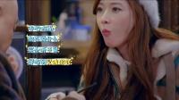 [預告]林志玲占蔔自己的戀愛運 170304 食在囧途