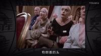 尴尬气质偶像的自我救赎 国际大佬开启狼人杀大战 04