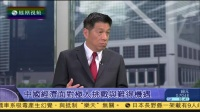 2017-03-05新闻今日谈 中国经济面临极大挑战与难得机遇