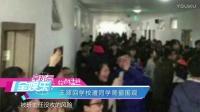 郑爽晒限量卡被批炫富 20170307