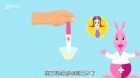 怀孕多久能测出来 验孕棒的准确率有多高 08