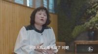 八十年代赴日追梦 她从洗碗工坎坷蜕变成女老板 155