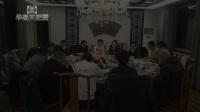 天杞园枣庄体重中心服务站启动会_视频