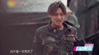 郑爽群收会费录音曝光 20170310