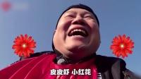 [策劃]洗腦戰隊集合 薛之謙小嶽嶽沙溢變身皮皮蝦