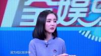 网友反韩劝导汤唯离婚 20170309