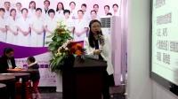 贵港红房子首届妇产科学术研讨会产科专家刘国莉解答《孕期保健管理知识》